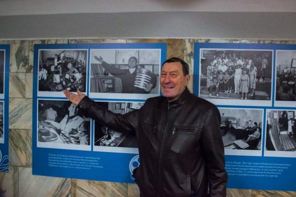 На открытие выставки пришли бывшие работники Западно-Сибирской киностудии, которые создавали киножурнал «Сибирь на экране»