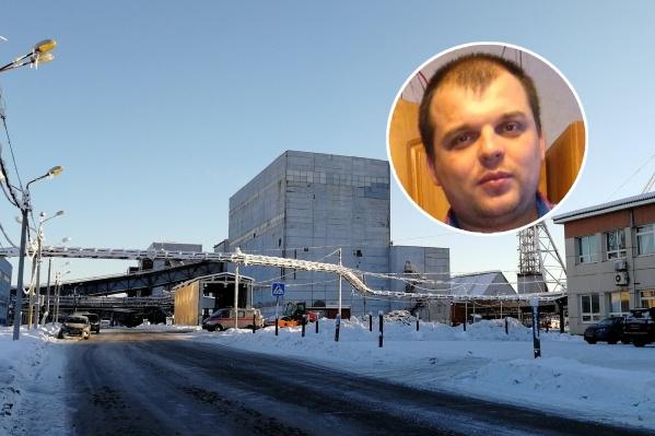 На СКРУ-1 сообщили, что Сергея Гурьянова ударило током во время короткого замыкания. Оно возникло, когда в шахте прорвало трубу с рассолом