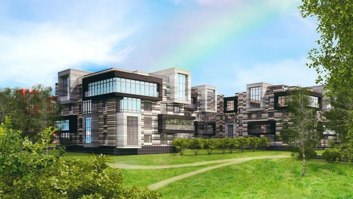 В Сибири строят дома как в Москве и Европе — с квартирами за 10 078 рублей в месяц
