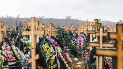 В Самаре появится новое кладбище