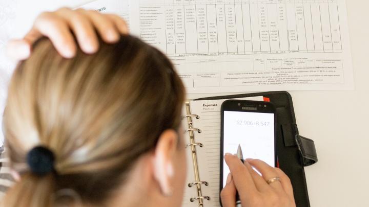 МинЖКХ проверит комиссионные сборы, начисленные в платежах за тепло
