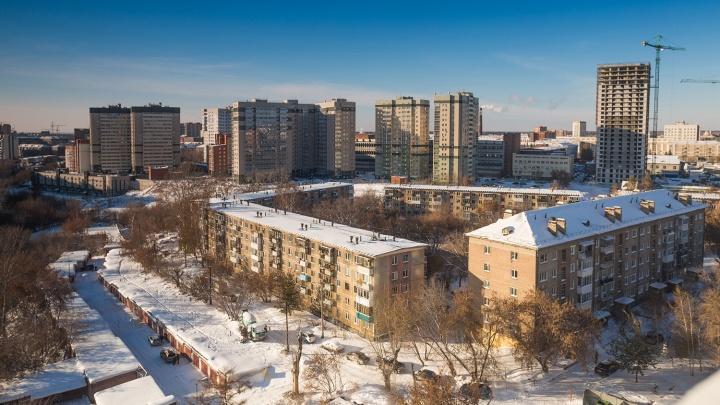 Чиновники решили поднять стоимость аренды квартир