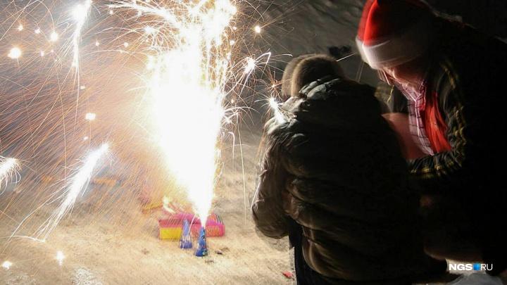 Новогоднее ОБЖ: вы переживете праздники или уйдете на больничный 9 января?