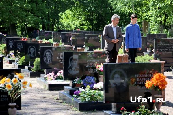 71 семья вспоминает, как разорвавшиеся в воздухе самолёты навсегда разделили их жизнь на «до» и «после»