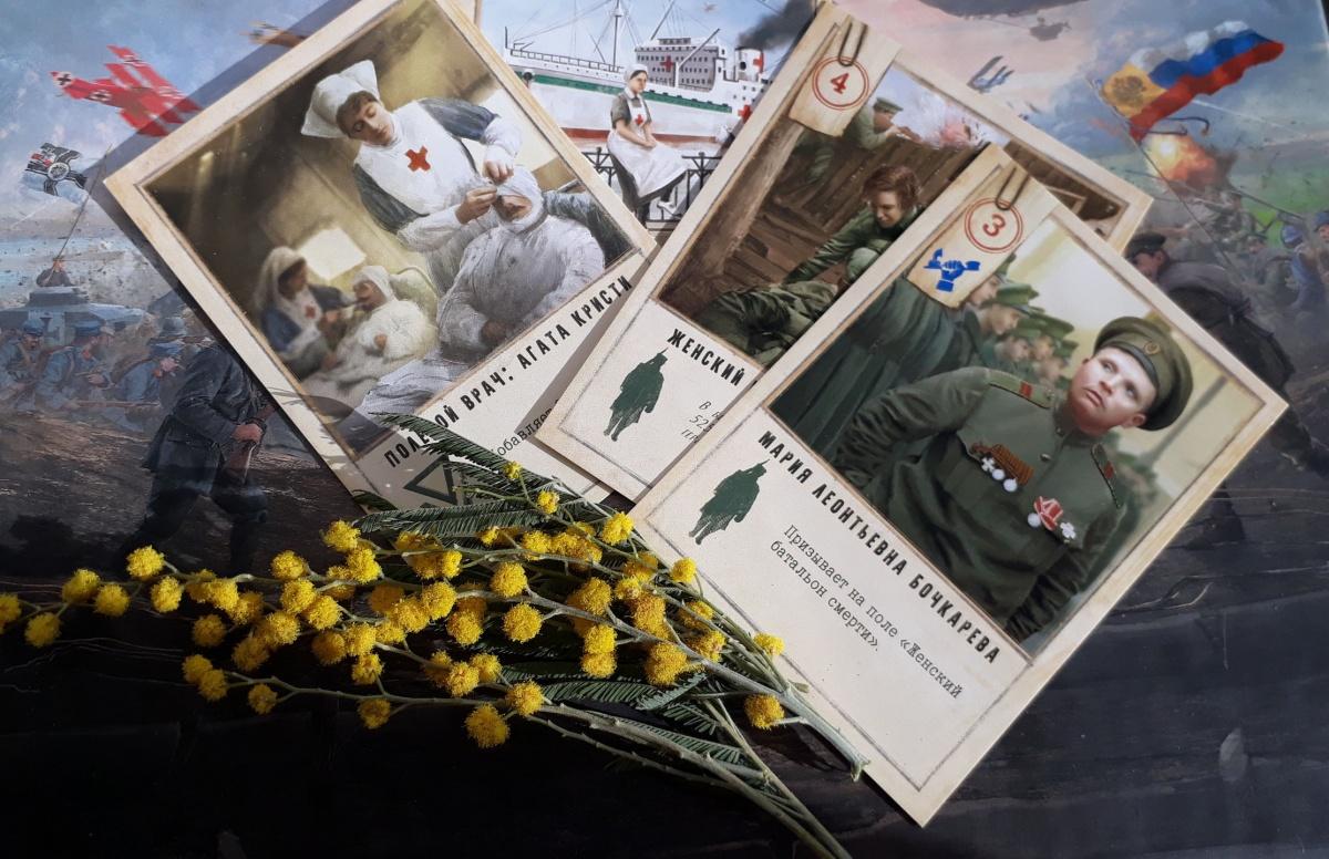 «Год сидели по уши в книгах»: филолог и экономист из Екатеринбурга создали настолку о Первой мировой