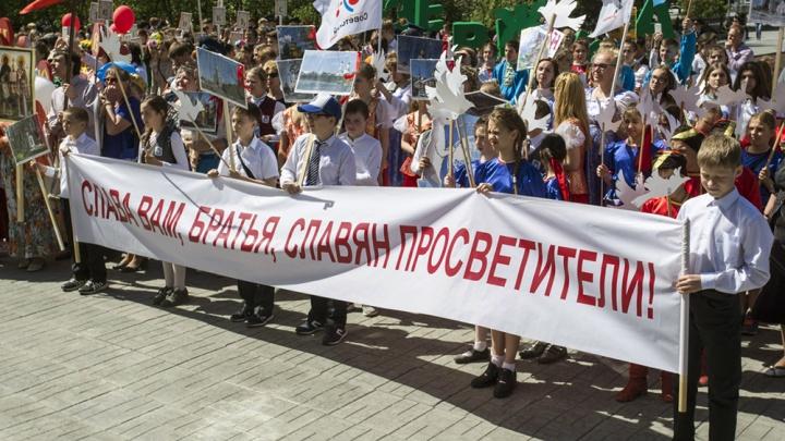 В Академгородке перекроют дороги ради шествия грамотных школьников