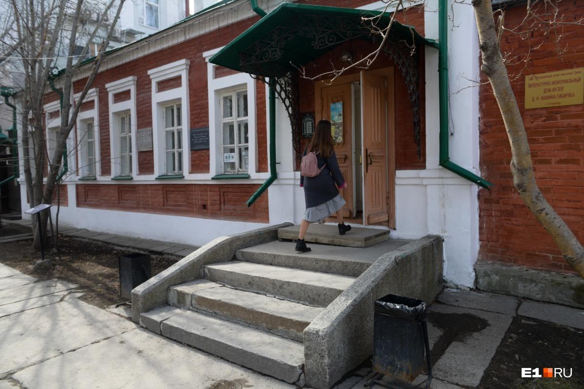 Музей Мамина-Сибиряка — объект культурного наследия. Снос здания рядом с ним должна одобрить Госохрана памятников