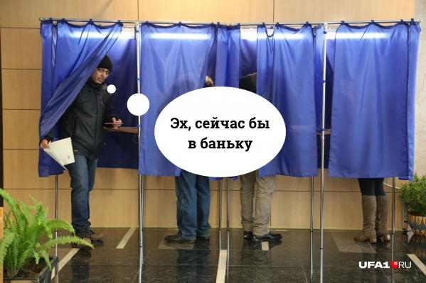 Необычайные дары посулили избирателям за участие в выборах главы Башкирии