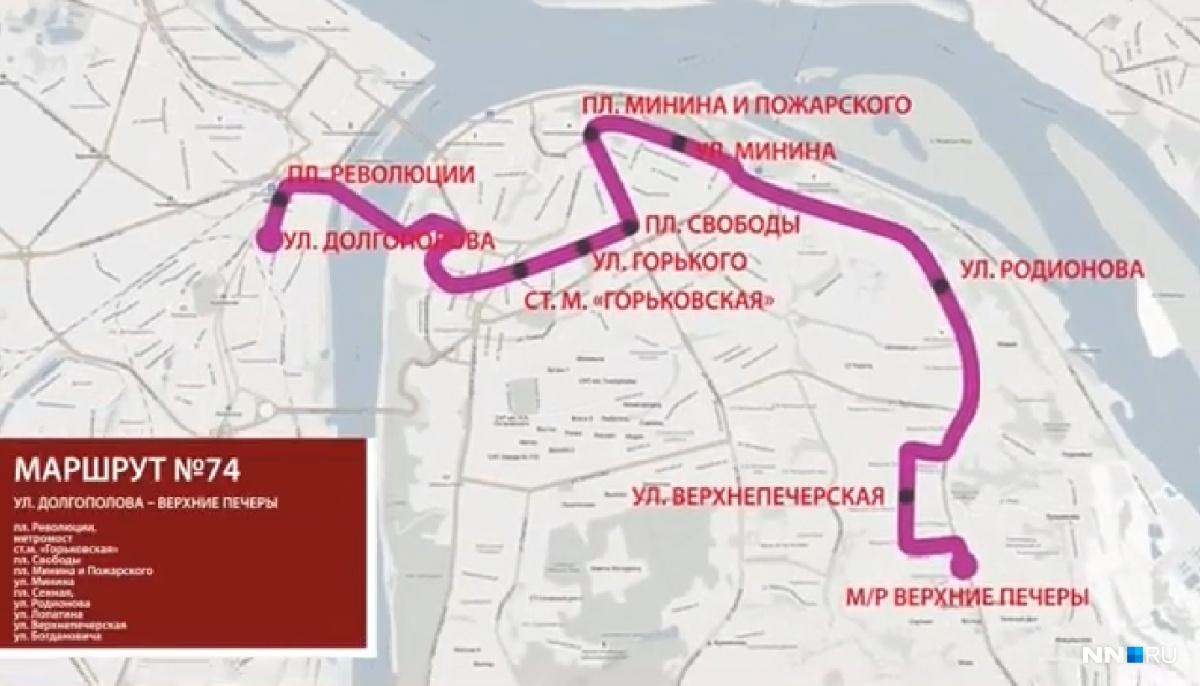 ВНижнем Новгороде всередине осени раскроются три новых автобусных маршрута