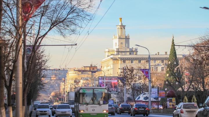Ростов оказался на дне рейтинга городов по качеству жизни