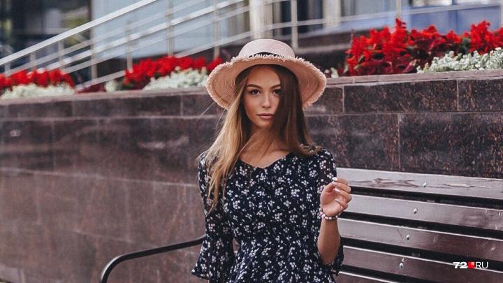 20-летняя Светлана Казанцева представит Тюмень на международном конкурсе красоты. Смотрим ее фото