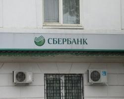 Одна поездка вместо четырех: проект Сбербанка и Росреестра по оперативной регистрации недвижимости пользуется популярностью у жителей Башкирии