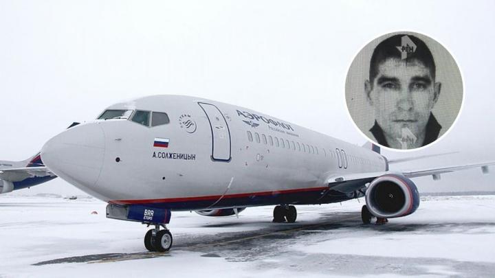 Угонщика, захватившего самолет Сургут — Москва и сменившего курс наАфганистан, признали невменяемым