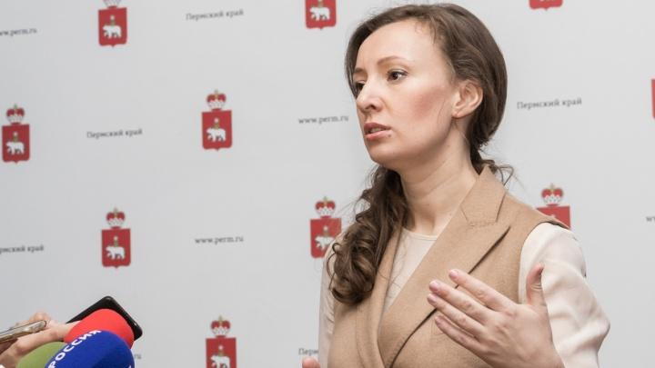 Детский омбудсмен Анна Кузнецова взяла на контроль проверку безопасности в бассейне «Олимпия»