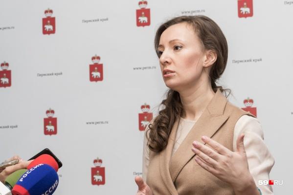 Анна Кузнецова попросила прокуратуру Пермского края проверить работу бассейна, где утонула девочка