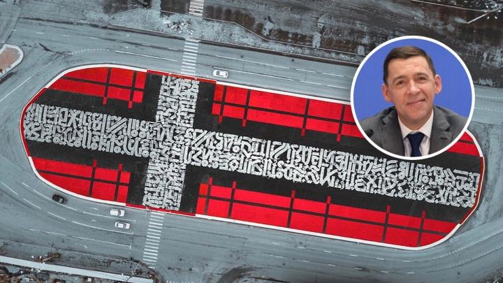 «Плохая история в Екатеринбурге»: губернатор прокомментировал уничтожение граффити Покраса Лампаса