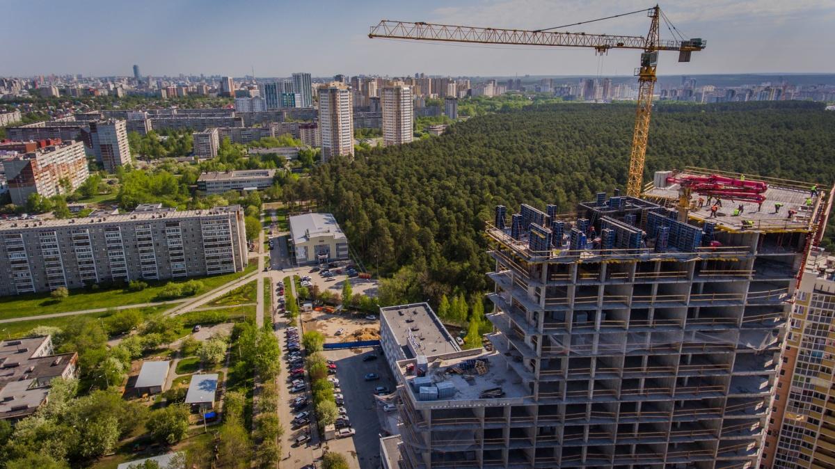 Уральцы рассказали, в каком микрорайоне Екатеринбурга лучше всего жить