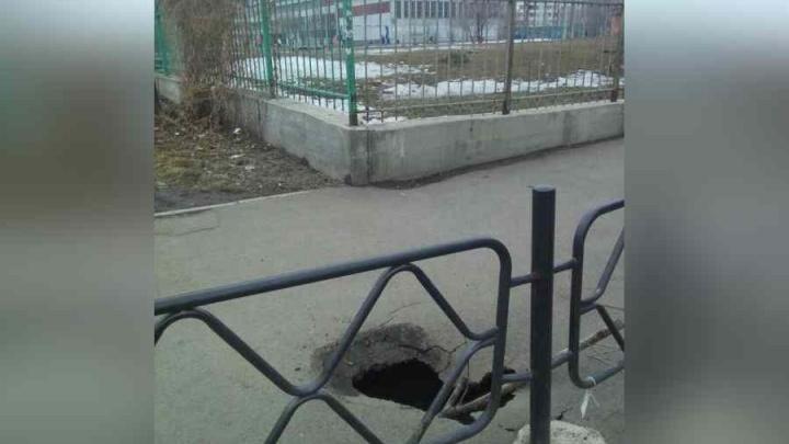 На тротуаре по дороге в школу на «Взлётке»провалилсяасфальт