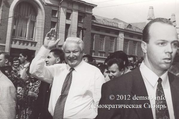 Борис Ельцин посетил Новосибирск в 1991 году