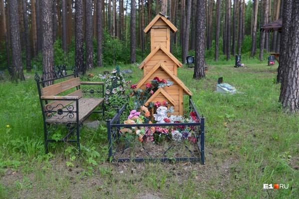 На кладбище домашних животных в Екатеринбурге похоронено уже около 600 питомцев