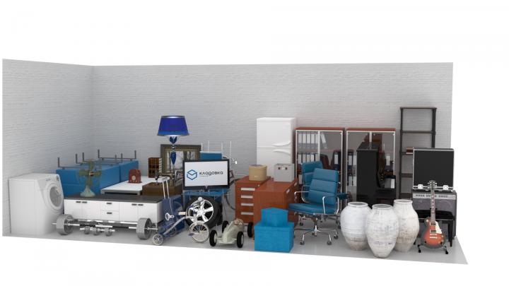 Где ярославцы хранят вещи при переезде или ремонте