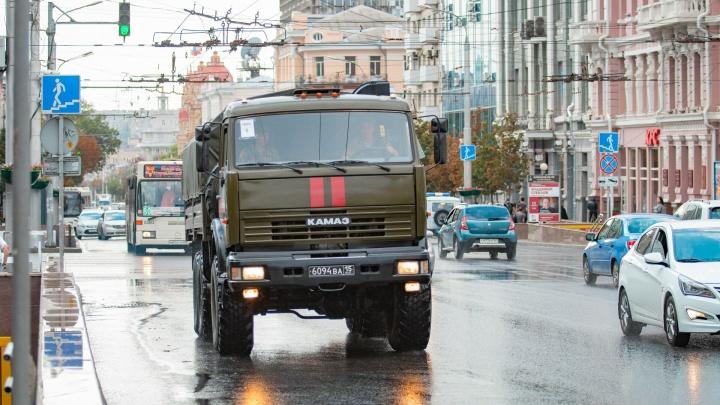 Синоптики рассказали о погоде в Ростове в выходные дни