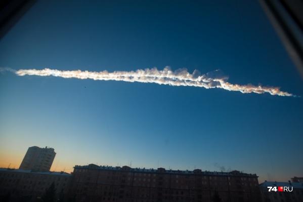 Метеорит взорвался в небе над челябинском почти семь лет назад
