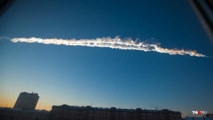 К Земле летит «брат» челябинского метеорита. Давайте вспомним прошлый «Армагеддон»