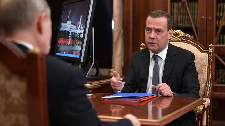 В Ростов с рабочим визитом приедет премьер-министр Дмитрий Медведев