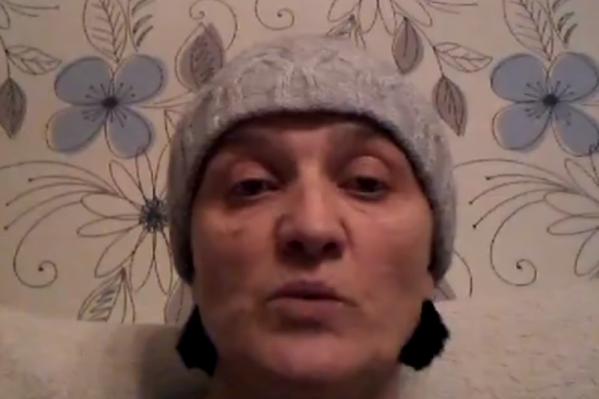 Это уже второе видеообращение женщины, в котором она просит помощи