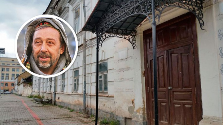 «Сердце кровью обливается»: старинный дом, куда хотели заехать ученики Коляды, выставили на продажу