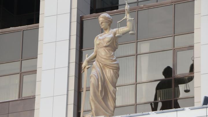 Житель Навашина получил реальный срок за взятку в 12 тысяч рублей