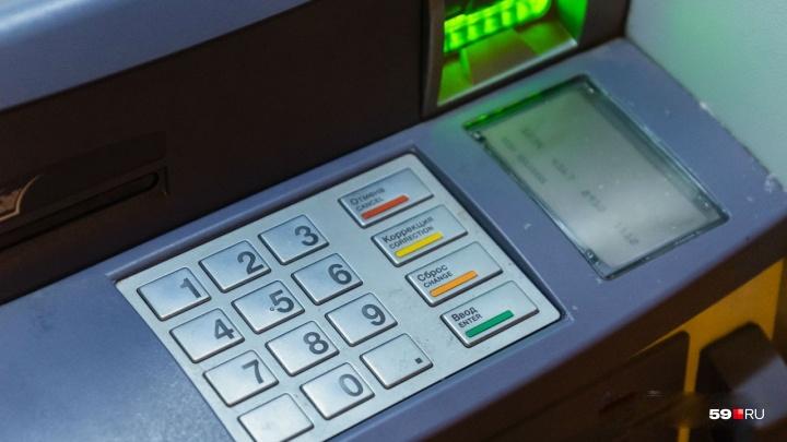 В Перми ночью пытались взорвать банкомат, который стоял в холле магазина