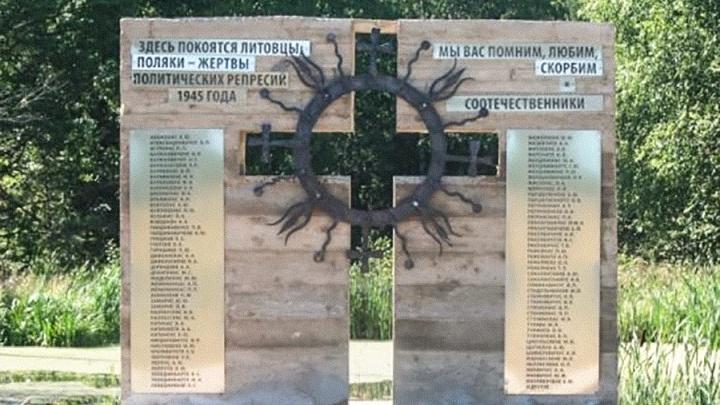 Полиция возбудила дело из-за вырубки леса рядом с местом, где работал пермский «Мемориал»