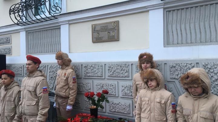 В Самаре появились памятные доски в честь «Кембриджской пятерки» и разведчика Хумарьяна