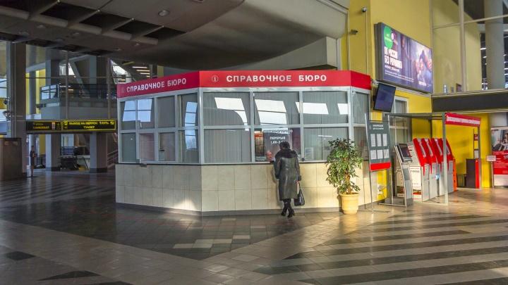 Расписание пригородных электричек из Самары изменят с 1 марта