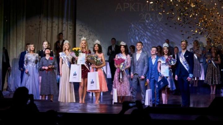 Шоу в честь Года театра: в САФУ выбрали «Красу Арктики» и «Мистера Студенчество»