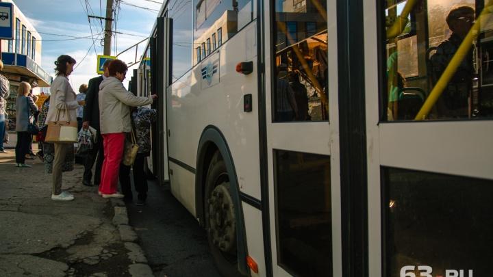 В Самаре проверят работу автобуса № 41