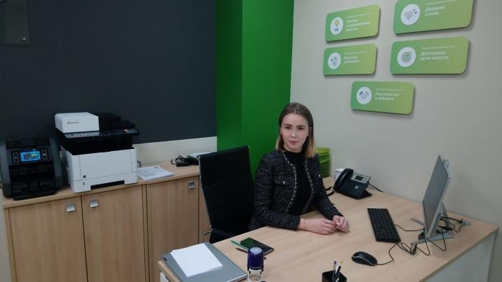Компания «Ваш инвестор» открыла новый офис в Челябинске