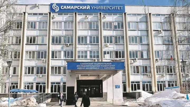 Кто заменит Шахматова? В Самаре утвердили четырех кандидатов на постректора СНИУ имени Королева