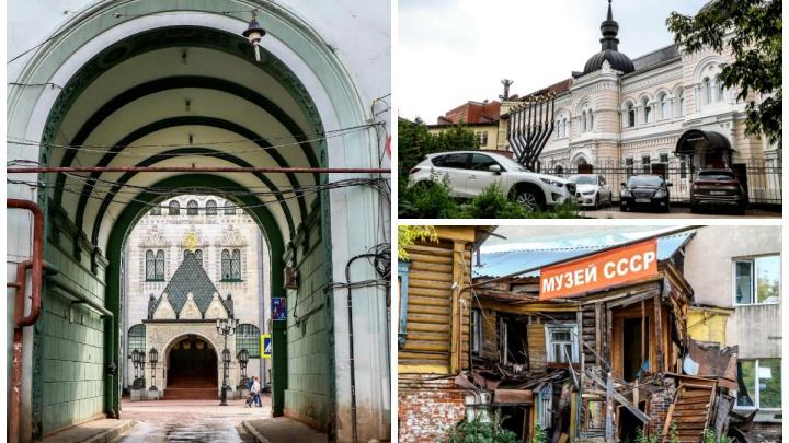 История одной улицы: гуляем по 250-летней улице Грузинской
