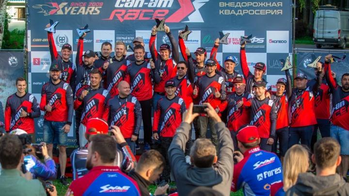 Сергей Карякин стал абсолютным чемпионом второго этапа Can-Am X Race — 2019