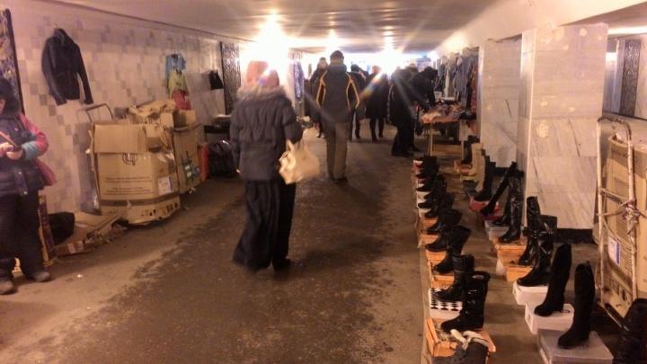 Житель Уфы потребовал убрать торговцев из переходов