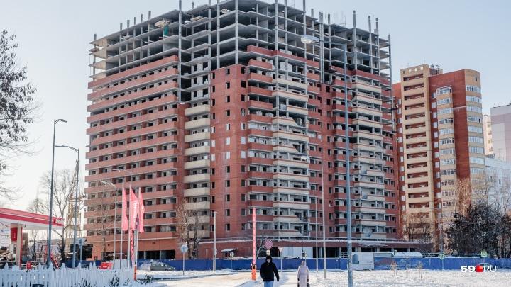 В Прикамье 56 домов включены в Единый реестр долгостроев