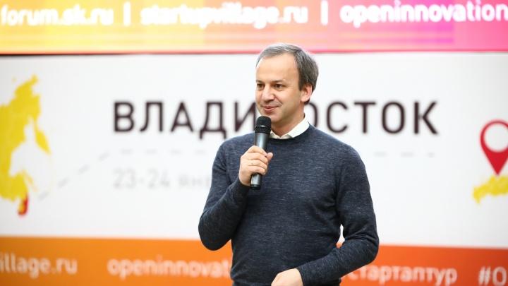 На конкурсе Startup Tour в Иваново представят 7 проектов из Ярославля