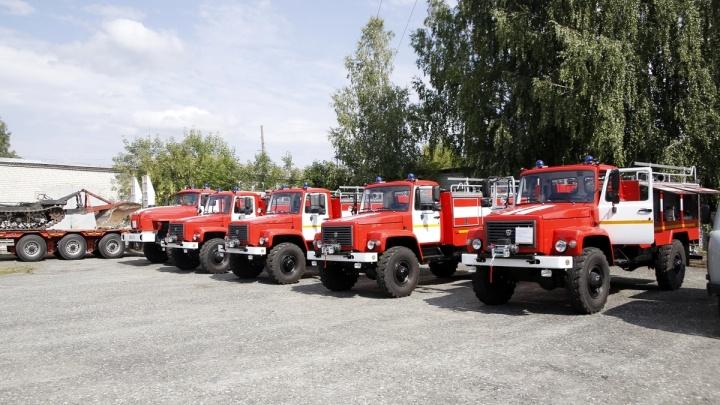 В Курганской области обновят парк лесопожарной техники: он давно в этом нуждался
