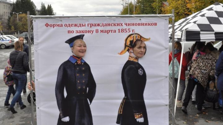 Финансовые советы от привидений: в Кургане пройдет день открытых дверей Банка России