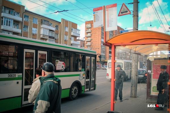 Трагедия произошла на конечной остановке автобуса 3А<br>