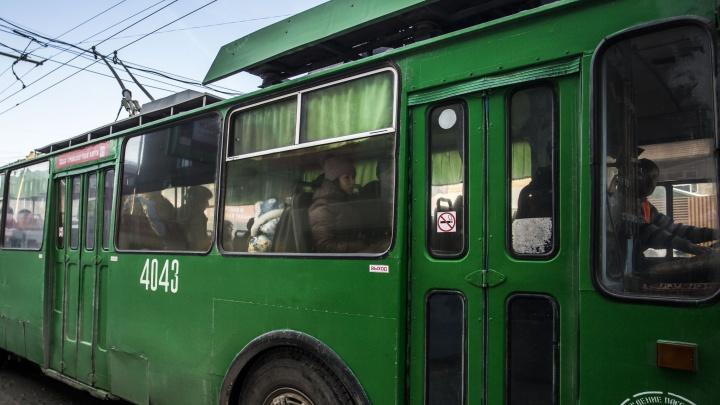 На площади Маркса эвакуировали пассажиров троллейбуса