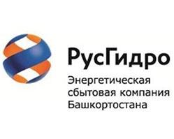 Районы Башкирии – должники за электроэнергию